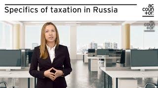 Specifics of taxation in Russia