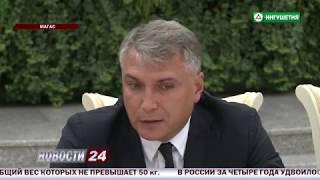 Визит Полпреда Президента России в СКФО.