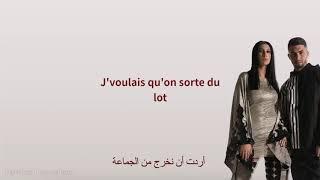 Anas   En L'air Ft. Lyna Mahyem (Paroles) [مترجمة]