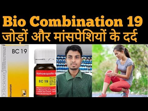 Download How To Use Biochemic Medicines And Biochemic Combination