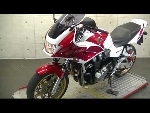 CB1300スーパーボルドール/ホンダ 1300cc 神奈川県 リバースオート相模原