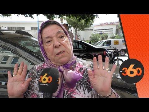 العرب اليوم - شاهد: مغاربة يكشفون أسباب الصراعات العنيفة داخل المستشفيات