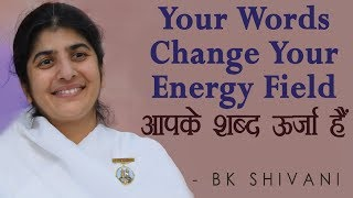 Your Words Change Your Energy Field: BK Shivani (Hindi)