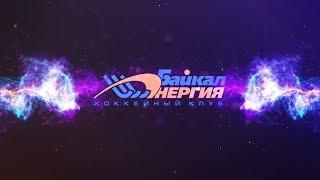 """Динамо"" - ""Байкал-Энергия"" - 4:5 (2:2). Голы"