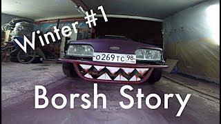 Borsh Story Winter #1 подготовка Sierra Drift арабский стиль #НАХОДАХ ...)