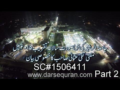 (SC#1506411) Jamia Tur Rasheed Ki Salana Taqreeb 2015 Mein Mufti Taqi Usmani Sahib Ka Khususi Bayan