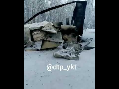 В Якутии сожгли грузовик с товаром?