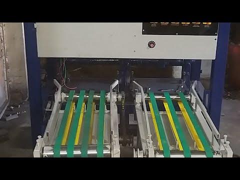 JDI Double Die Pattal Dona Machine
