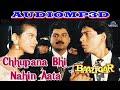 3d Songs।।Chhupana Bhi Nahin Aata Full Video Song   Baazigar   Shahrukh Khan, Kajol   Vinod Rathod