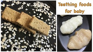 Teething foods for baby | 🥖 Teething biscuit | Dumplings | Kozhukatta for baby | 8 months baby food