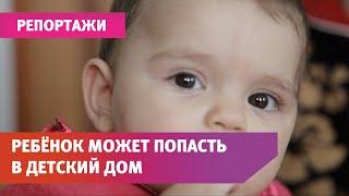 UTV. Ребенок убитых в Самаре родителей может попасть в детский дом из-за отсутствия жилья