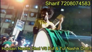 Hussain Nashik Dhol VS Ruf & Tuf (Mumbra Urs)