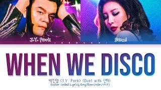 J.Y. Park, SUNMI 'When We Disco' Lyrics (박진영 선미 When We Disco 가사) (Color Coded Lyrics)