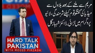 HARD TALK PAKISTAN With Dr Moeed Pirzada | 16 June 2019 | Haroon Ur Rasheed | Dr Shahbaz Gill