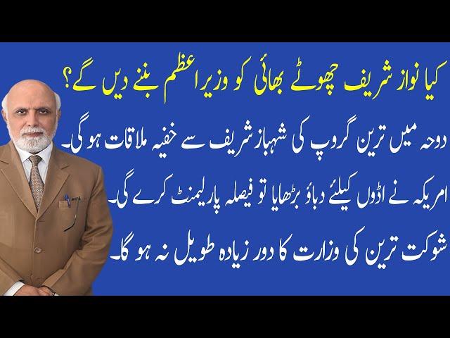 Muqabil with Haroon Rasheed 92 News HD 7 May 2021
