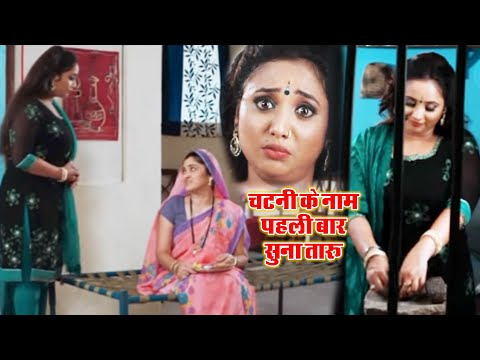 Latest Bhojpuri Funny Scene || इचछाधारी || Yash Mishra - Rani Chattarji || Latest Bhojpuri Movie