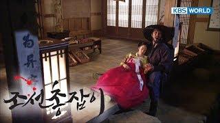 Gunman In Joseon | 조선총잡이 - EP21 [SUB : KOR, ENG, CHN, MAL, VI, IND]