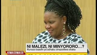 Baadhi ya wazazi wametajwa kuwa wakali, kunazo baadhi ya adhabu zinazotiliwa shaka | Kimasomaso