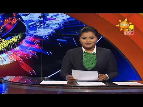 Hiru News 11.55 AM | 2020-08-15