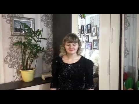 Погорелова Анастасия Александровна