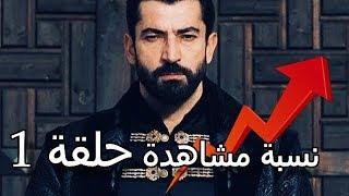 تحميل اغاني نسبة مشاهدة حلقة 1 مسلسل السلطان محمد الفاتح MP3