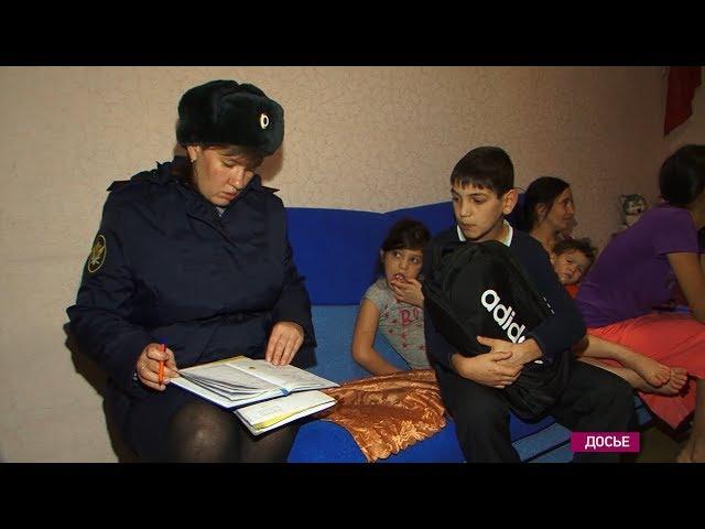 105 детей в Ангарске живут в опасных условиях