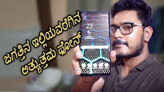 Samsung Galaxy note 9 unboxing & review | Kannada video
