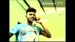 SAHARA THE MOVIE - OFFICIAL