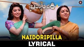Naidorintikada - Lyrical Video   Mahesh Babu   Samantha