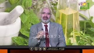القاتل الصامت برنامج الطب الأمن دكتور أمير صالح