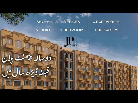 Apartments & Shops 2 Year Easy Installment, Possession in 1.5 Years JP Towers Bahria Town Lahore
