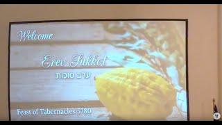 Erev Sukkot Service - October 13, 2019