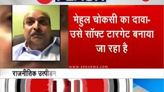 Mehul Choksi releases second video, says worried about shareholders, employees
