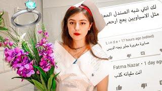 صنعت فستان عرسي من التعليقات السلبية
