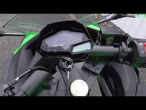 ニンジャ250/カワサキ 250cc 埼玉県 リバースオートさいたま