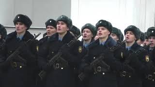Присяга кремлевцев 09.12.17