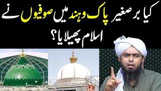 Kya India Pakistan me Deen e Islam Sufion ne phelaya? Engineer Muhammad Ali Mirza