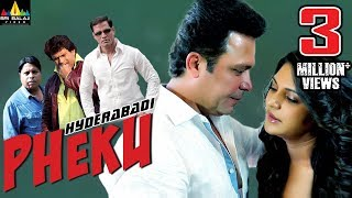 Hyderabadi Pheku Full Movie | Hindi Full Movies | Mast Ali, Salman Hyder