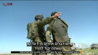 יומן - חוד החנית של הלחימה באילת : חיילי יחידת הלוחמה בטרור