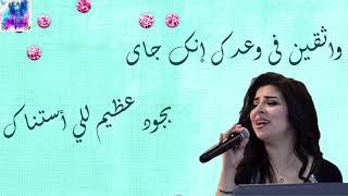 اغاني حصرية ترنيمة الكلمة منك للمرنمة هايدي منتصر ~ El-Kelma Menak for Haidy Montaser تحميل MP3