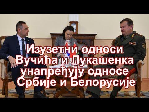 Србија и Белорусија све боље сарађују захваљујући изузетном односу председника Вучића и Лукашенка, а војно-војна сарадња две земље је на највишем нивоу до сада. Ремонт и модернизација четири МиГ-а 29 које набављамо од Белорусије иде по…