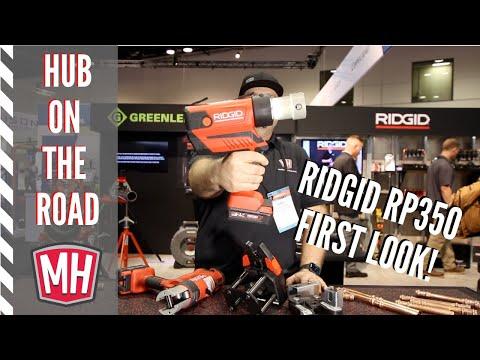 RIDGID RP350 Press Tool