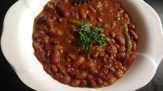 How To Make Authentic Punjabi Rajma Masala Recipe – A North Indian Recipe