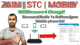 How to see any stc router wifi password#Awaaz Tv - Самые