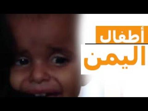وزير الخارجية اليمني: هجوم
