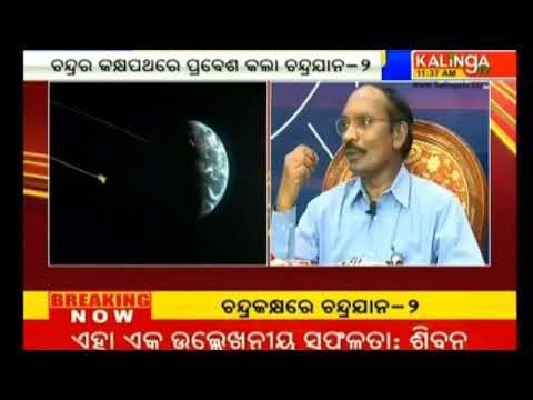 ISRO Chairman K Sivan's press meet LIVE from Bengaluru