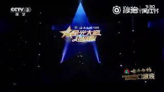 27.05.16 ZE:A DONGJUN performan/cover [Dui Ni Ai Bu Wan - Ichiro Hada]