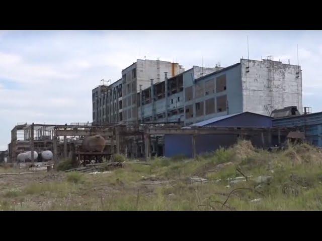Площадку Усольехимпрома готовят к утилизации