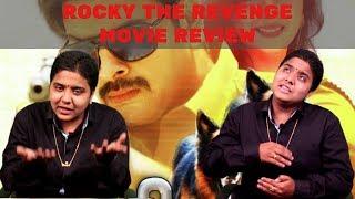 ROCKY THE REVENGE  MOVIE REVIEW   KC Bokadia   Srikanth, Eshanya MaheshwarI   Voice On Tamil