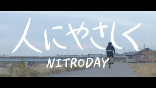 "NITRODAY ""人にやさしく"" (Official Music Video)"
